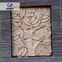 China Chinoiserie interior or exterior plants carved stone wall art wholesale