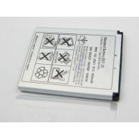 China For Sony Ericsson BST-33 portable battery with double IC protection wholesale