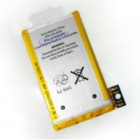 Buy cheap NEW GENUINE OEM REPLACEMENT BATTERY PACK FOR IPHONE 3GS from wholesalers