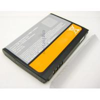 Buy cheap Hot Selling Long Standby Time FS1 Battery for BlackBerry from wholesalers
