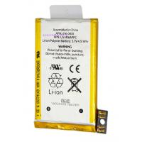 Buy cheap brand new 1250mah 3.7V 3g battery for apple iphone from wholesalers