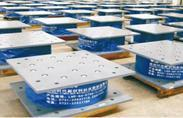 China Seismic Isolation Bearings for Building Bridge and Building Bearings wholesale