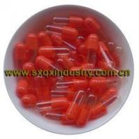 China Translucent empty hard gelatin capsule wholesale
