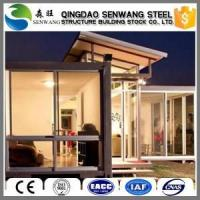 China Container house Shipping container house wholesale