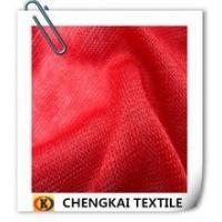 China shaoxing county american football jersey fabric wholesale