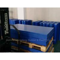 China Blue color Self-lubrication MC casting nylon ,polyamide plastic board wholesale