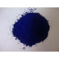 Buy cheap 4356 SuperFast Blue BGSP from wholesalers