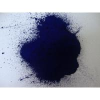 China Organic Pigment Contact Now Pigment Blue 15:4-SuperFast Blue BGNF wholesale