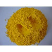 Buy cheap 1262 SuperFast Yellow 5GX from wholesalers