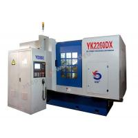 China YK2260DX Milling MachineCNC Constant-depth Tooth Epicycloid Bevel Gear Milling Machine) wholesale