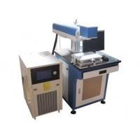 China YAG Laser Marking Machine LP-YAG75 wholesale