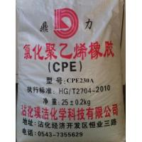 China CPE Used In Magnetic Products CPE230A wholesale