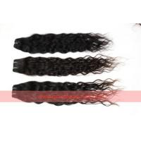 Buy cheap Product: wholesale body wave bulk human hair extension from wholesalers