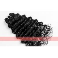 Buy cheap Product: Popular beauty Top Quality Indian Virgin Hair Jerry curl with Thick Bottom natural color from wholesalers