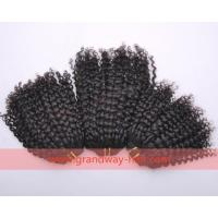 Buy cheap Product: 5A Grade New arrival curly extensions from wholesalers