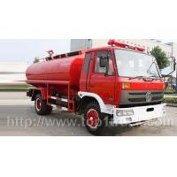 China fire truck WHG5111TXFJY75 Rescue fire fighting truck wholesale