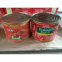 Buy cheap Tomato pastes 2200g tomato paste from wholesalers