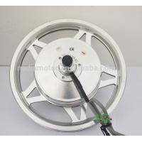 China gear motor 12 inch brushless gear electric scooter hub motor wholesale