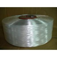 China Textile Products Nylon 6 Filament yarn on sale