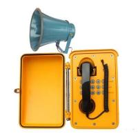 China Industrial Telephone PE08SP wholesale