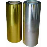 Buy cheap metalized laminating film from wholesalers