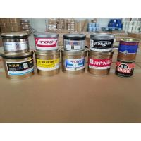Buy cheap Offset Inks from wholesalers