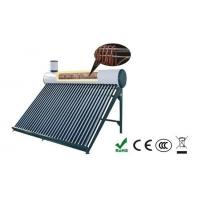 China Integrated & Copper Coil Type on sale