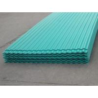 China wave type 1100 wholesale