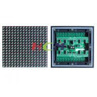 China P10 Outdoor Double-Color LED Display Module wholesale