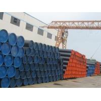 China >Alloy steel pipe wholesale
