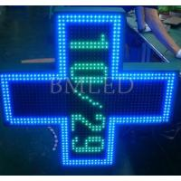 China P10 Outdoor Full Color Cross LED Display wholesale