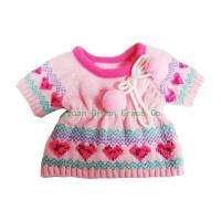 China soft toys knitting sweater wholesale