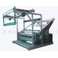 China OW-03 Knitted Fabric Tensionless Inspection Machine wholesale