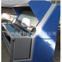 OW-A Tensionless Cloth Inspection Rolling Machine