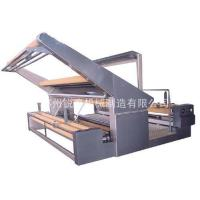China OW-02 Open-width Knitted Fabric Tensionless Inspection Machine wholesale