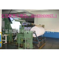 China TC-A Large Package Cloth Inspection Machine wholesale