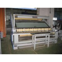 China OW-01Open-width Knitted Fabric Tensionless Inspection Machine wholesale