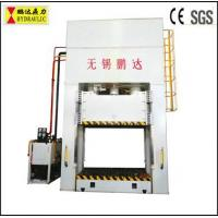 YP27 Single-action plate stretching hydraulic press