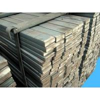 China Hot rolled steel flat bar wholesale