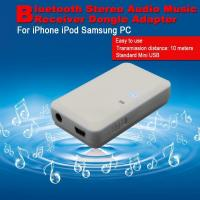 China Bluetooth Stereo Audio Music Receiver Dongle Adapter for iPho on sale