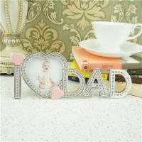 Buy cheap Metal photo frame / fathers day gifts from wholesalers