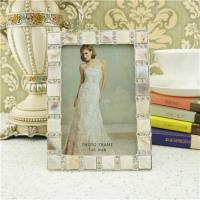 Buy cheap Metal photo frame/shell photo frame from wholesalers