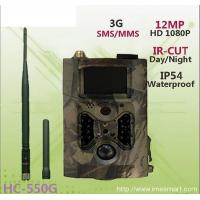 China 2014 cheap price wireless infrared thermal imaging camera on sale