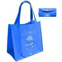 China foldable cheap shopping bag wholesale