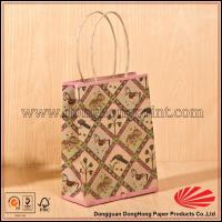 China Foldable Boxes DH4136 wholesale