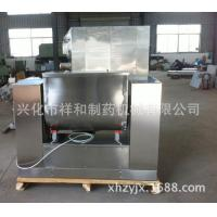China CH100 trough type mixing machine | agitator | Dry powder mixing machine wholesale