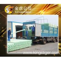 China FRP Pipe KINFRP103 wholesale