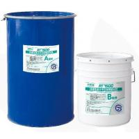 China RT-7500 Two-Part Silicone Insulating Glass Sealant wholesale