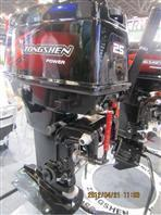 China Electric Start Two Stroke Outboard Motor wholesale