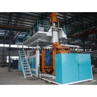 China 200L Double Ring Drum Blow Molding Machine wholesale